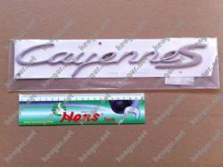 Надпись Cayenne S