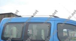 Рейлинги Peugeot Partner (пластиковые концевики)