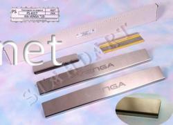 Накладки на пороги (Standart) Kia Venga 2010-2017