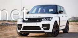 Комплект обвеса SVO Range Rover Vogue L405 2013+