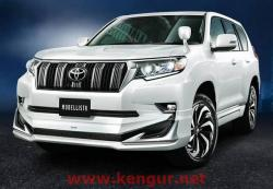 Обвес Modellista для Toyota Land Cruiser Prado 150 2017+