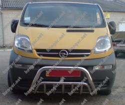 Защита передняя, кенгурятник Opel Vivaro с двойным грилем
