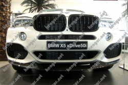 Комплект карбоновых накладок M Perfomance BMW X5 F15