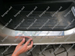 Накладки на карниз VW Т6 (2 шт)