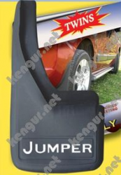 Брызговики Citroen Jumper передние #248311