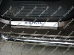 Накладки на дверные пороги Volkswagen T6 (нерж.) на метал  Лазер  с надписью  Multivan