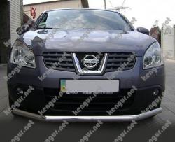 Акция!!! Защита переднего бампера Nissan Qashqai одинарная