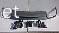 Диффузор заднего бампера Audi A4 2012-2015, стиль S4 (под бампер S-Line)