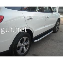 Пороги боковые (Alyans) Hyundai Santa Fe 2010-…