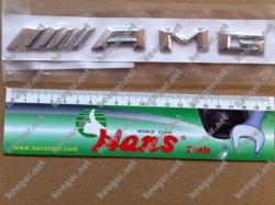 Надпись AMG (стиль 2015 года) A2228170014