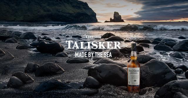Новая дистиллерия на Isle of Skye