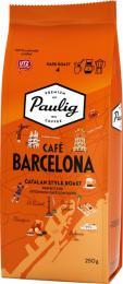 Кофе Молотый Paulig Cafe Barcelona 250 г.