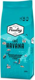 Кофе Молотый Paulig Cafe Havana 250 г.
