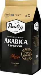 Кофе в зернах Paulig Arabica Espresso 1 кг.