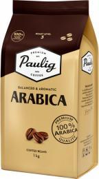 Кофе в зернах Paulig Arabica 1 кг.