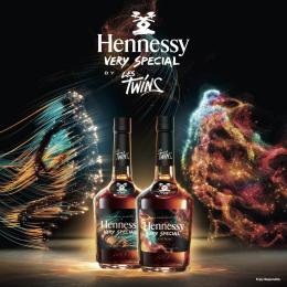 Коньяк Hennessy Very Special Limited Edition 2021 by Les Twins 0,7 л. в подарочной упаковке
