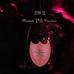 Шампанское Dom Perignon Р2 Vintage 1996 Brut Rose 0,75 л. розовое брют в подарочной коробке