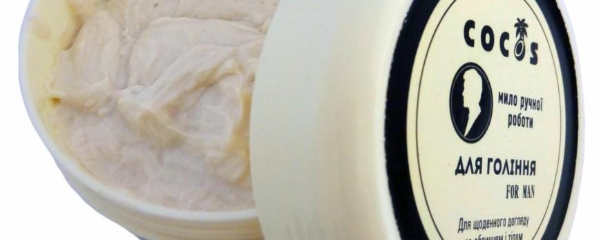 Фото В чем отличия мыла для бритья от туалетного? ⚦