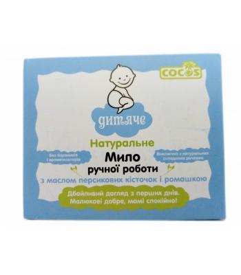 Фото Мыло Детское с маслом Персиковых косточек & Ромашкой 100 гр