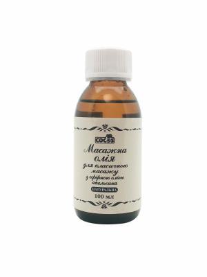 Фото Массажное масло для классического массажа с апельсином 100 мл