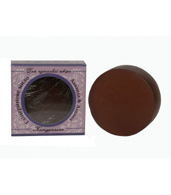 Фото Глицериновое мыло Лаванда & Алкана 100 гр