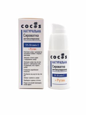 Фото Сыворотка против купероза Витамин С 5 % + Рутин  30 мл