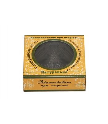 Фото Глицериновое мыло Прополис & Салициловая кислота 100 гр