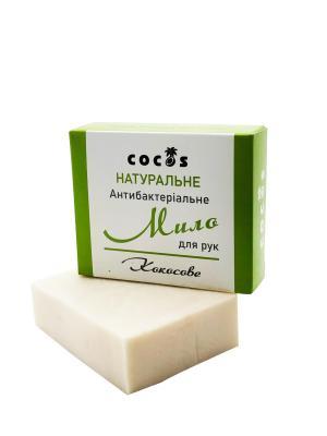 Фото Антибактериальное натуральное мыло Кокосовое 100 гр