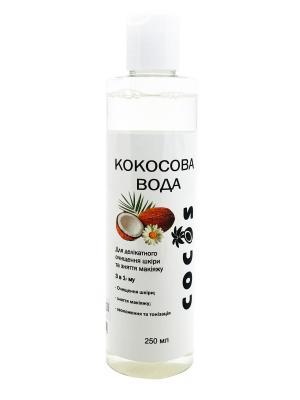 Фото Кокосовая вода для деликатного очищения кожи 250 мл