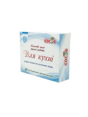 Фото Кокосовое мыло ручной работы для кухни 100 гр