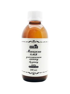 Фото Массажное масло для классического массажа 200 мл
