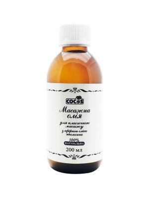 Фото Массажное масло для классического массажа с апельсином 200 мл