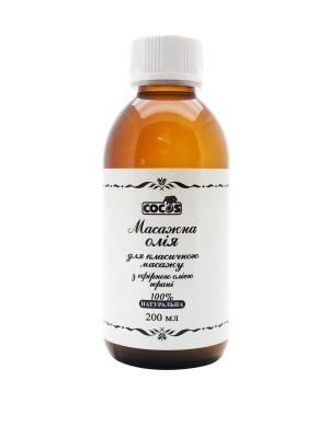 Фото Массажное масло для классического массажа с маслом герани 200 мл