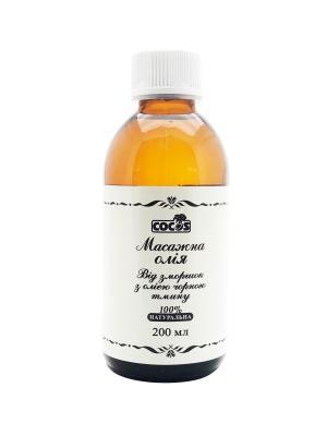 Фото Массажное масло от морщин с маслом Черного тмина 200 мл