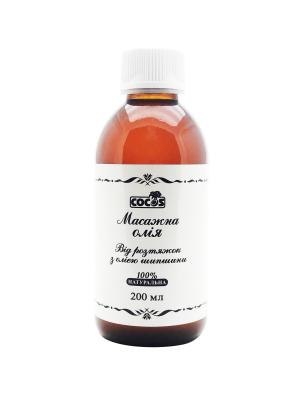 Фото Массажное масло от растяжек с маслом Шиповника 200 мл