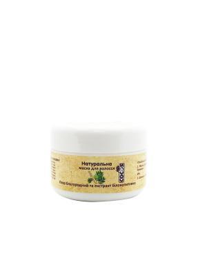 Фото Натуральна маска для волос Оздоровления кожи головы 100 мл