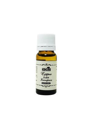 Фото Натуральное эфирное масло Кипариса 10 мл