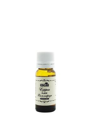 Фото Натуральное эфирное масло Пальмарозы 10 мл