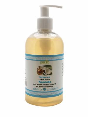 Фото Натуральное жидкое мыло Кокосовое 350 мл