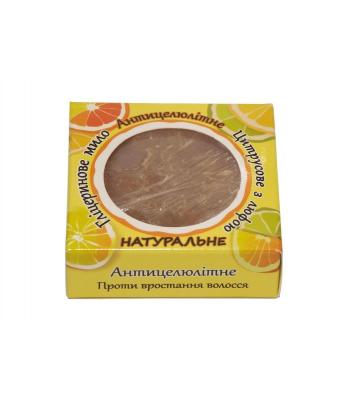 Фото Натуральное глицериновое мыло Цитрусовое с люфой 100 гр