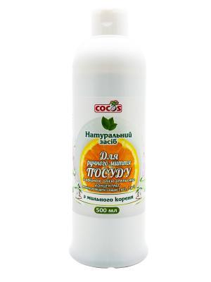 Фото Натуральное средство для посуды с маслом Апельсина 500 мл