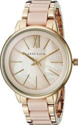 Женские часы Anne Klein AK/1412BMGB