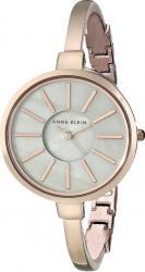 Женские часы Anne Klein AK/1470RGST