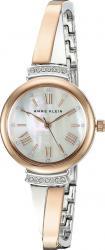 Женские часы Anne Klein AK/2245RTST