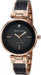 Женские часы Anne Klein AK/2512GYRG
