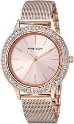 Женские часы Anne Klein AK/3166INST