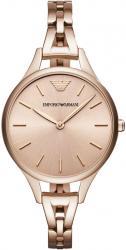 Женские часы Armani AR11055
