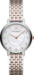 Женские часы Armani AR11094
