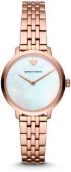 Женские часы Armani AR11158
