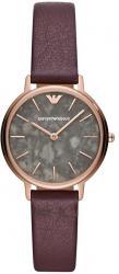Женские часы Armani AR11172